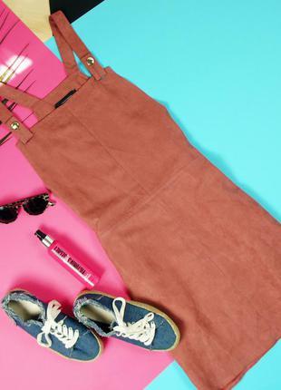 Замшевый розовый комбинезон, сарафан atmosphere!
