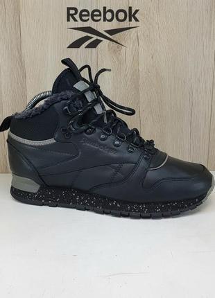 Зимние кроссовки кеды ботинки reebok classic