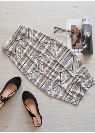 Atmosphere midi skirt