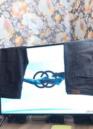 Мужские джинсы зауженные