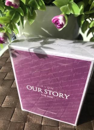 Аромат «our story for her»
