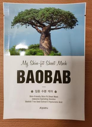 A'pieu my skin-fit sheet mask baobab – тканевая маска с экстрактом баобаба