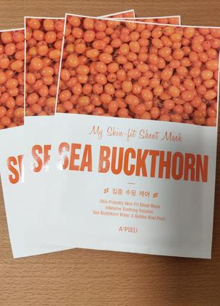 A'pieu my skin-fit sheet mask sea buckthorn– тканевая маска с экстрактом облепихи