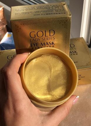 Гидрогелевые патчи с золотом 24к images gold