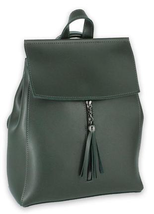 Стильный рюкзачок-трансформер темно-зеленого цвета