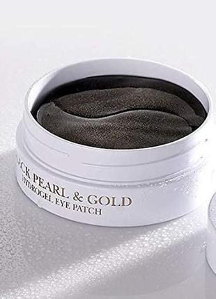 Petitfee black pearl gold hydrogel eye patch - 60 штук !