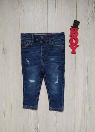 12-18 мес, джинсы с потертостями george.