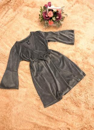 Сіреньке плаття