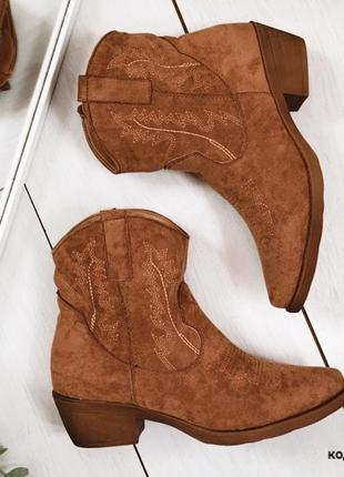 Рижые козаки бртинки черевики ковбойские