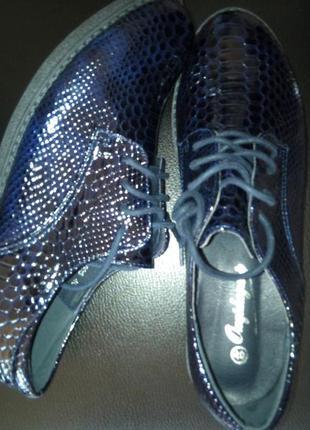 Ботинки туфли лоферы