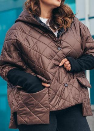 Актуальная куртка батал