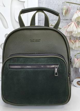 Сумка рюкзак еко кожа замш есть цвета через плечо