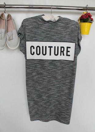 Трендовое платье в полоску с принтом свободного кроя