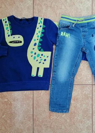Стильный комплект: свитшот теплая кофта кофточка и теплые джинсы