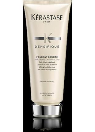 Уход для восстановления плотности волос kerastase densifique fondant densite