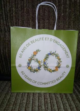 Пакет с логотипом ив роше и пакет бумажный золотистый - конверт большой ив роше