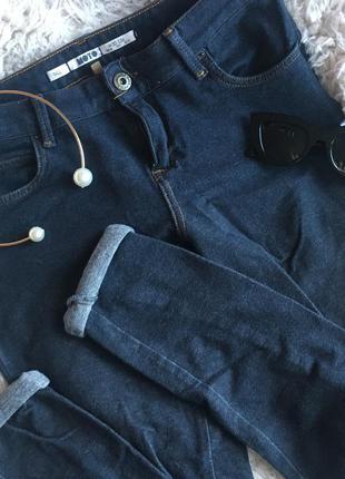 Леггинсы, джегинсы, штаны тянуться, под джинс, topshop