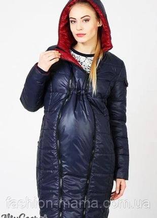 Пальто-куртка для беременных