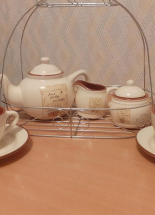 Комплект чайний