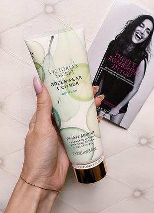 Лосьон виктория сикрет green pear & citrus