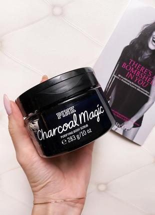Victoria's secret pink charcoal magic purifying body scrub скраб для тела