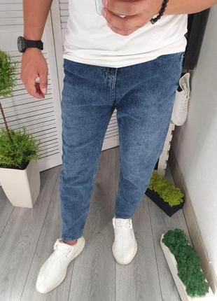 Мужские качественные турецкие джинсы mom мом момы трубы / чоловічі турецькі джинси моми