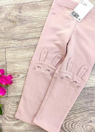 Последний размер!!! лосины h&m, леггинсы, утеплённые штаны