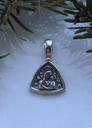 Ладанка серебряная богородица образок 3432