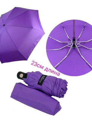 Автомат компактный зонт 23см.