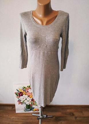 Серое мягкое домашнее платье / большая распродажа!