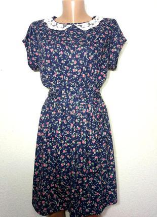 Платье с пышной юбкой р 18 evite