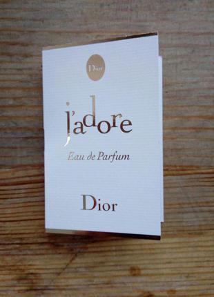 Christian dior jadore / парфюмированная вода (пробник)
