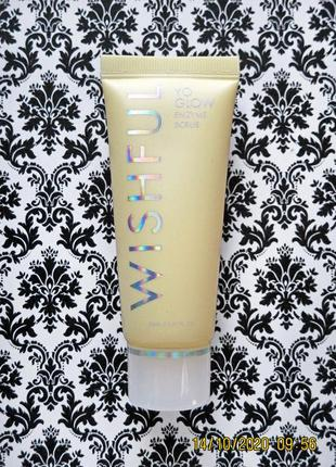 Деликатный скраб huda beauty wishful yo glow enzyme scrub с энзимами aha bha