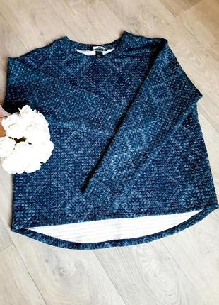 Тёплый свитшот. стёганный свитер.