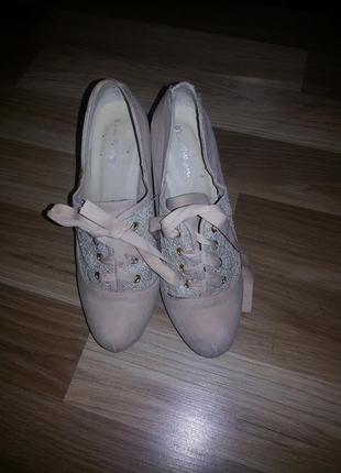 Туфлі 41