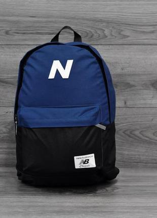 Рюкзак, сумка городской спортивный чёрный белый темносиний
