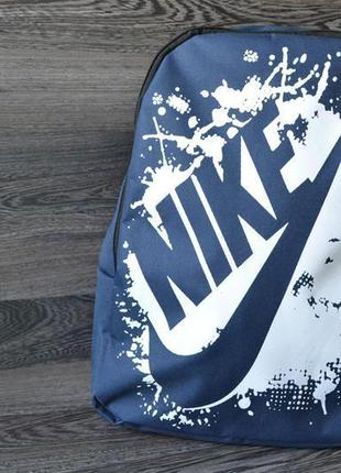 Рюкзак, спортивный, городской, синий, белый