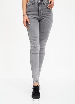 Скинни джинсы серые skinny jeans