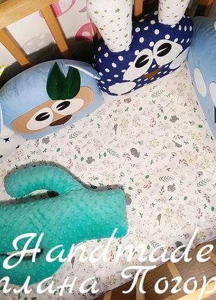 В наличии комплект в кроватку.детское постельное,бортики,защита