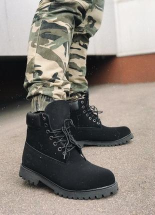 Шикарные мужские зимние ботинки сапоги timberland black fur  ❄️ 😍 (на меху)