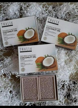 Натуральне мило з кокосовою олією thalia, 2 х 75 г