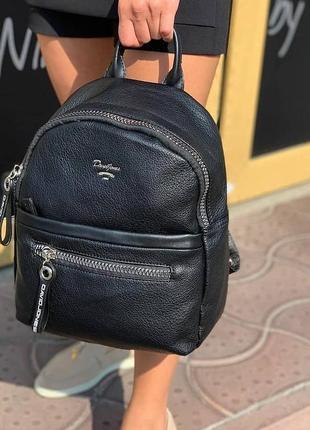 Распродажа! мини рюкзак david jones original