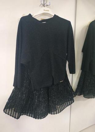 Костюм блуза юбка пояс блестящий
