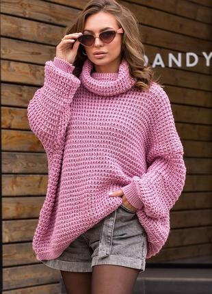 Модный свитер объёмного фасона