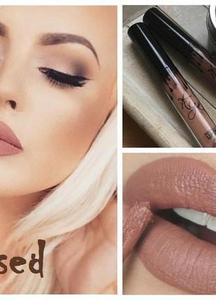 Набор (матовая помада + контурный карандаш) (кайли) kylie jenner lipstick exposed
