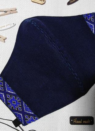 Маска защитная тканевая льняная с вышивкой