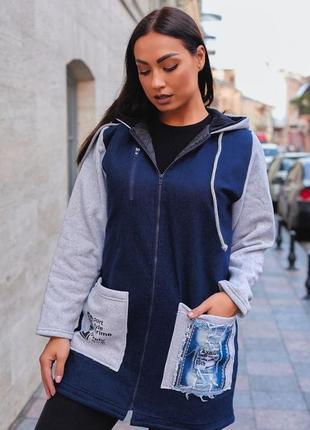 Женская утепленная джинсовая куртка на синтепоне + трикотаж трехнитка с начесом (1328)