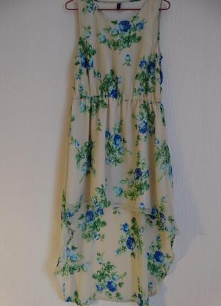 Нежное платье с юбкою павлин.