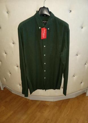 Сорочка зелена!!!