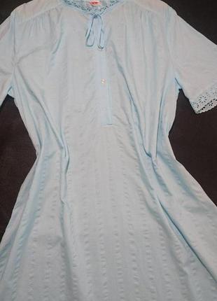 Голубая ночная рубашка